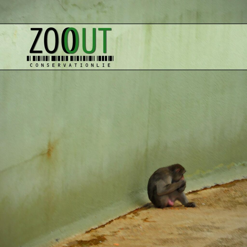 zoout