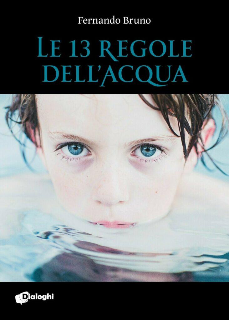 LE 13 REGOLE DELL'ACQUA COPERTINA